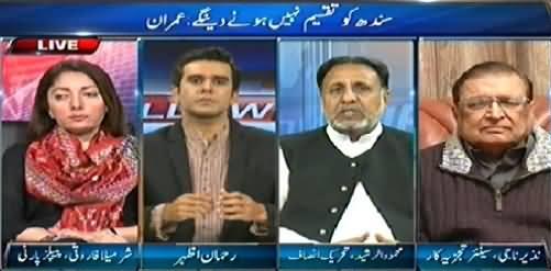 Follow Up (Imran Khan's Jalsa in Larkana, A Challenge for PPP) - 21st November 2014