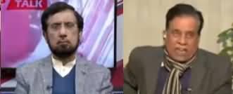 For Last 30 Years We Are Hearing Sharif Family Is Splitting - Saleem Bukhari