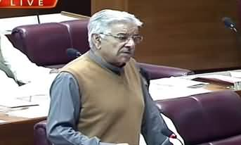 Foreign Minister Khawaja Asif's Speech in Parliament - 9th March 2018