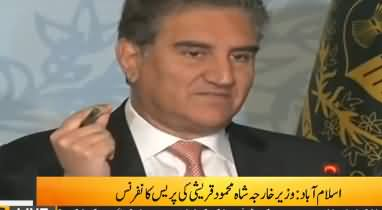 Foreign Minister Shah Mehmood Qureshi Press Conference - 16th December 2018