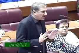 Foreign Minister Shah Mehmood Qureshi Speech in National Assembly – 30th October 2018