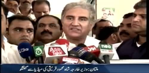 Foreign Minister Shah Mehmood Qureshi Talks to Media in Multan