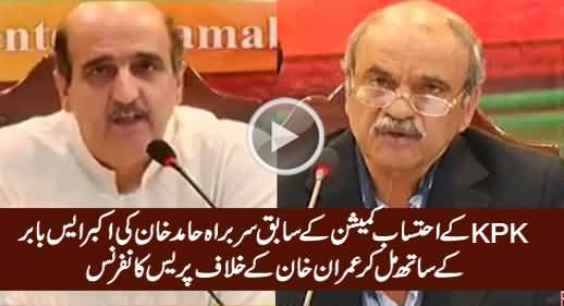 Former DG KP Ehtisab Commission Joins Hands With Akbar S Babar Against Imran Khan