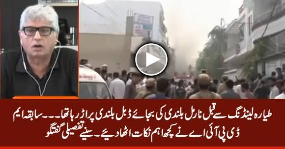 Former MD PIA Raises Some Valid Questions on Current PIA Plane Crash