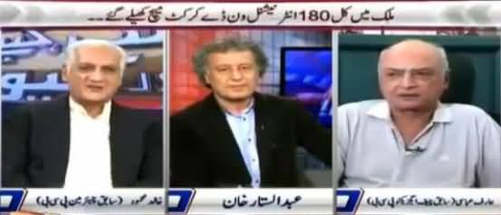 Former PCB Chairman Makes Fun of Najam Sethi & Calls Him Puncture Wala Mistary