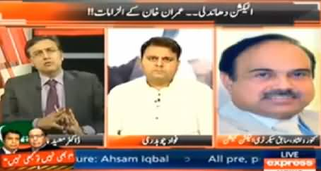 Former Secretary Election Commission Views on Imran Khan's Allegations of Rigging