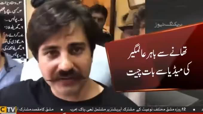 Founder of Fix it & PTI MNA Alamgir Khan Releases from Arambagh Police Station Karachi
