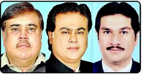 Four Drunk PMLN MNAs Tortured Police in Islamabad, FIR Sealed on Political Pressure