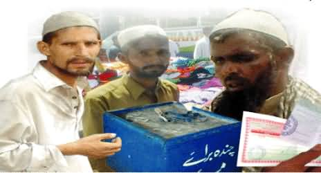 Fraudsters Active in Different Cities Collecting Donations on the Names of Mosques and Madrassas
