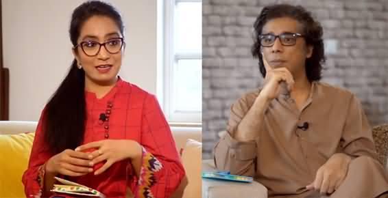 Freedom of Press in Pakistan - Afshan Masab & Kashif Baloch's Vlog