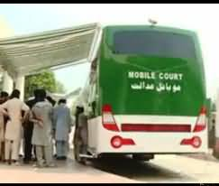 French TV Report on PTI Mobile Courts and Justice System in KPK