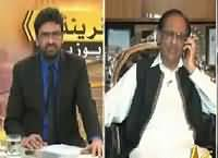 Friendly Opposition On Capital Tv (11PM To 12AM) – 3rd January 2016