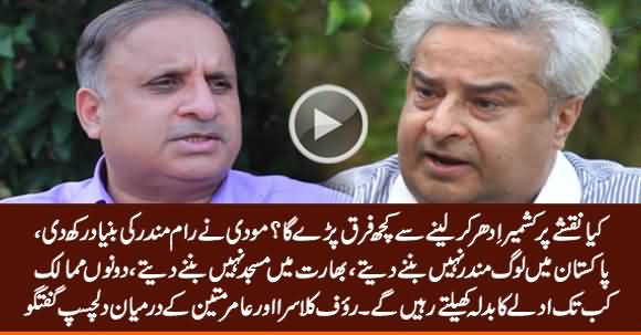From Kashmir To Babri Mosque | Old Issues with Fresh Dangers - Discussion B/W Rauf Klasra & Amir Mateen