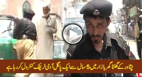 From Last 5 Years A Mentally Retarded Person is Controlling Traffic in Peshawar