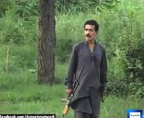 Full Bio Data Report of Armed Man (Sikandar) in Islamabad - Who is Sikandar and What He Does