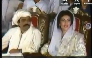 Full Video of Benazir Bhutto Marriage With Asif Ali Zardari 1987 (Rare Video)