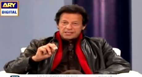 Fundraising Program Of SKMCH With Imran Khan – 27th December 2015