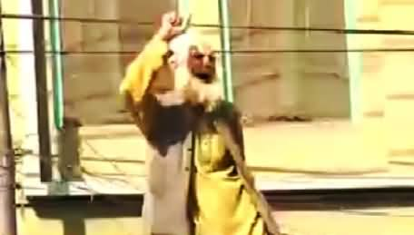 Funny Dance of an Old Man During Protest in Peshawar Against Electricity Over Billing