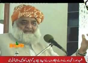 Funny Insult of Maulana Fazal ur Rehman By Tezabi Totay Team