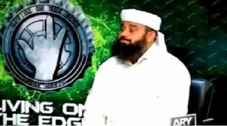 Funny Molvi Facing Tough Challenges in Waqar Zaka Show, Interesting Video