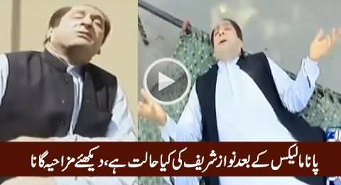 Funny Parody Song on PM Nawaz Sharif's Condition After Panama Leaks