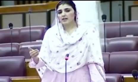 Funny Punjabi Dubbing of Ayesha Gulalai Speech in National Assembly