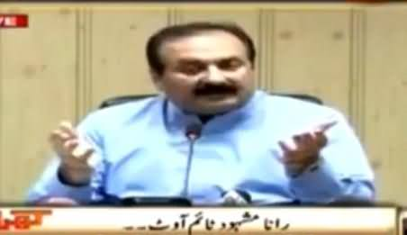 Funny Reply of Rana Mashood To the Allegations of Mubashir Luqman