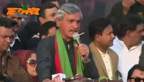 Funny Tezabi Totay: Jahangir Tareen Speech in Lodhran After Winning Election