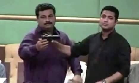 Funny Tezabi Totay of Iqrar-ul-Hassan Showing Weapon in Sindh Assembly
