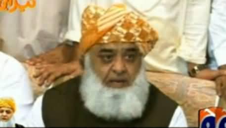 Funny Tezabi Totay of Maulana Fazal ur Rehman on Bakra Eid