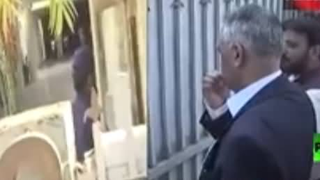 Funny Video, When Governor Sindh M Zubair Was Not Allowed To Enter Maryam's House