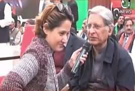G For Gharida (5 February Yaum e Kashmir) – 5th February 2018