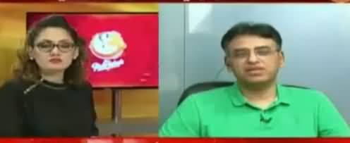 G For Gharida (Agle Hafte Kia Hoga) - 14th July 2017