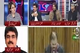 G For Gharida (Aik Zardari Sab Pe Bhari) – 12th March 2018