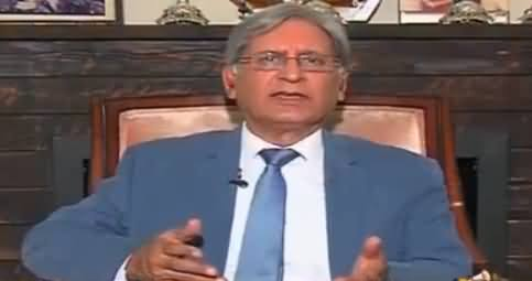 G For Gharida (Aitzaz Ahsan Exclusive Interview) - 19th November 2016