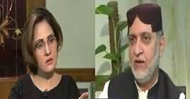 G For Gharida (Akhtar Mengal Exclusive Interview) – 20th September 2018