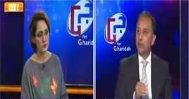 G For Gharida (America Ke Kia Mutalbat) – 5th September 2018