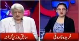 G For Gharida (Asad Umar Failed?) – 18th April 2019