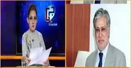 G For Gharida (Ata ul Haq Qasmi Case Ka Faisla) – 8th November 2018