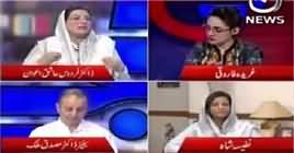 G For Gharida (Awam Mehngai Se Pareshan) – 10th May 2019