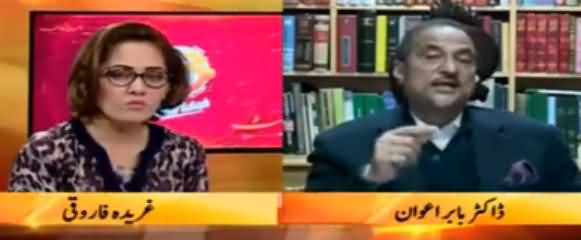 G For Gharida (Babar Awan Exclusive Interview) - 10th December 2016