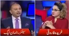 G For Gharida (Big Relief For PMLN From LHC) – 11th April 2019
