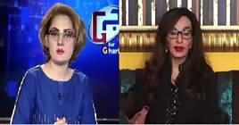 G For Gharida (Bilawal Supports Imran Khan) – 1st November 2018