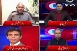 G For Gharida (Can Nawaz Sharif Be Released?) – 13th July 2019