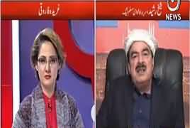 G For Gharida (Can Senate Elections Be Postponed) – 6th February 2018