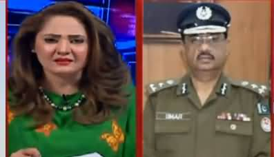 G For Gharida (CCPO Lahore Defends His Shameful Statement) - 10th September 2020
