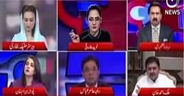 G For Gharida (Chairman NAB Video Scandal) – 24th May 2019