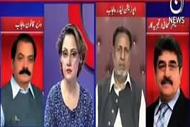 G For Gharida (Civil Disobedience in Punjab) – 25th February 2018