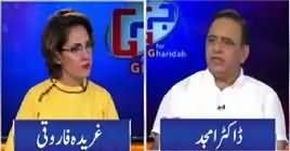 G For Gharida (CJ Question About Musharraf) – 25th September 2018
