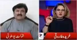 G For Gharida (Corruption in Billion Trees Project?) – 26th April 2019